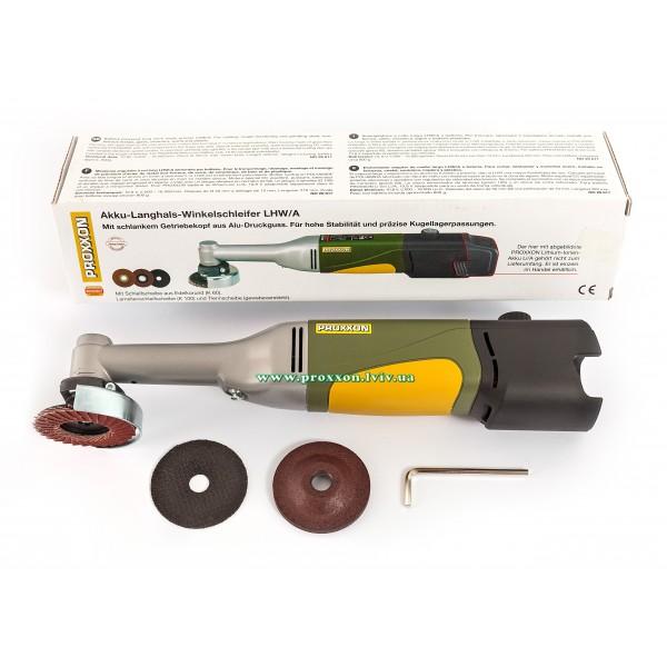 купить Аккумуляторная угловая шлифмашина PROXXON LHW/A (код 29817)